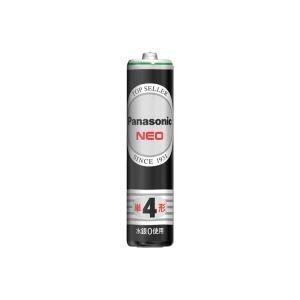(業務用20セット) Panasonic パナソニック マンガン乾電池 ネオ黒 単4 R03NB(40個) ×20セット