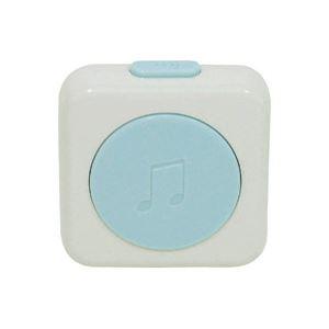 (まとめ買い)旭電機化成 トイレの音消し ATO-3201 【×2セット】