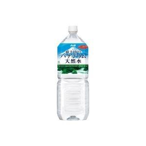 (まとめ買い)アサヒ飲料 富士山のバナジウム天然水 2L*6本入 2CZ38 【×40セット】