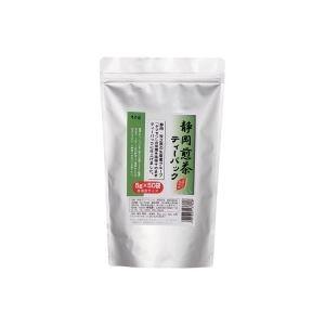 (業務用30セット) 寿老園 静岡煎茶ティーバッグ5g×50袋