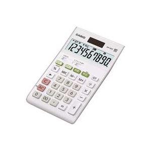 (業務用20セット) カシオ CASIO W税率電卓ジャストサイズ10桁 JW-100T-N ×20セット