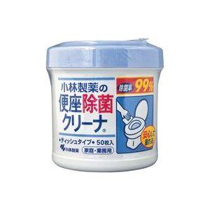 (まとめ買い)小林製薬 便座除菌クリーナーティッシュ 本体 50枚【×30セット】