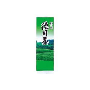 (業務用30セット) ハラダ製茶販売 静岡徳用茶 200g/1袋