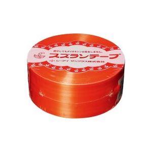 (業務用100セット) CIサンプラス スズランテープ/荷造りひも 【橙/470m】 24203106