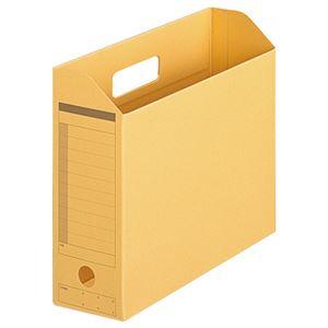 プラス ボックスファイル FL-051BF A4E 黄 10個