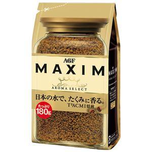 AGF マキシムインスタントコーヒー袋180g×12袋