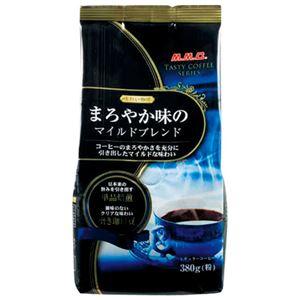三本コーヒー 味わい珈琲マイルドブレンド380g10袋