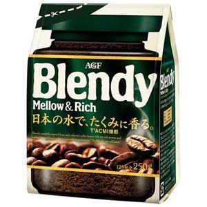 AGF ブレンディインスタントコーヒー袋250g12袋