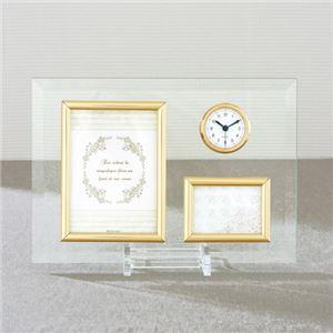 時計付ガラスフォトフレーム 096-08B