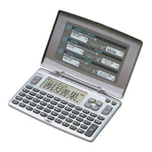CASIO電子辞書 289-03B