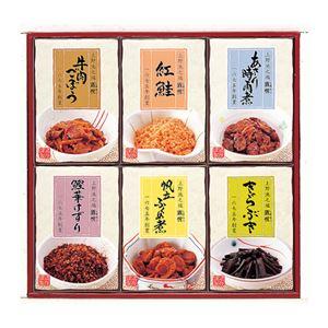 酒悦酒悦 味祭 594-05B