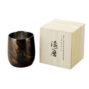 漆磨漆磨二重ロックカップ 黒 075-04B