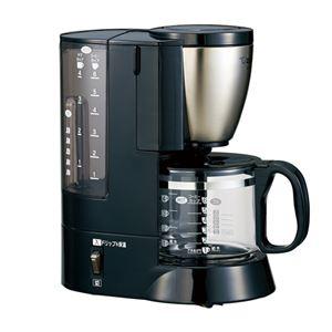 ZOJIRUSHIコーヒーメーカー 028-04B