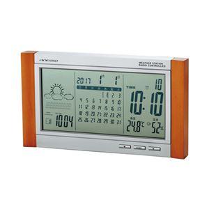 カレンダー電波時計(天気予報機能 091-08B