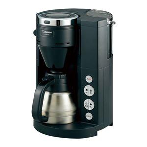 コーヒーメーカー 029-05B