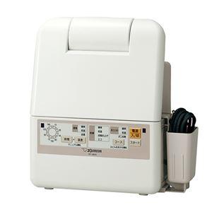 ふとん乾燥機 026-01B