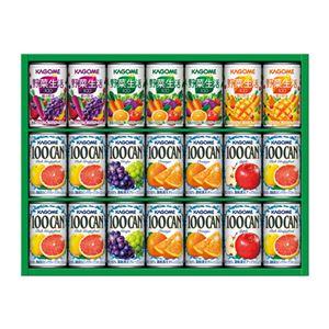 カゴメ フルーツ+野菜飲料ギフト 566-03B
