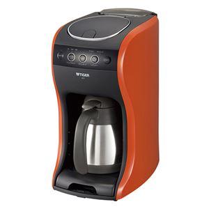 TIGERコーヒーメーカー 029-02B