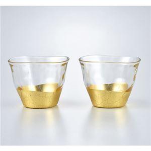 貫入冷茶グラス2P 076-07B