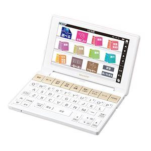 SHARP電子辞書ブレーン 289-08B