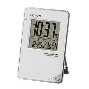 シチズン電波デジタル時計 368-04B