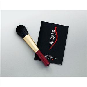 熊野化粧筆チークブラシ 180-01A