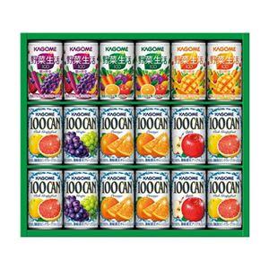 カゴメ フルーツ+野菜飲料ギフト 566-02A