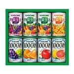 カゴメ フルーツ+野菜飲料ギフト 615-09A