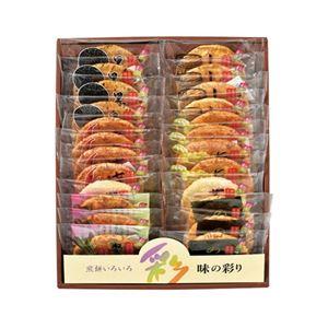 七越製菓味の彩り 572-07A