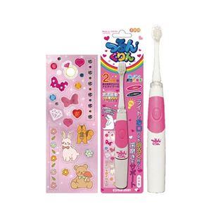 電動歯ブラシつるくりんPK404-02A
