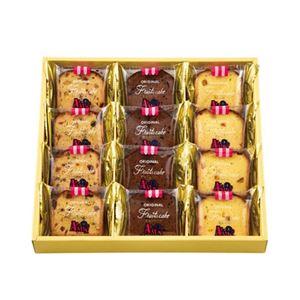 フルーツケーキ12個入 577-01A