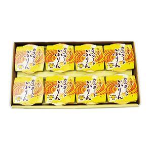 北海道カスタードぷりん 581-04A