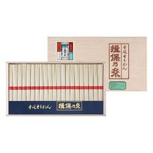 揖保の糸 584-04A
