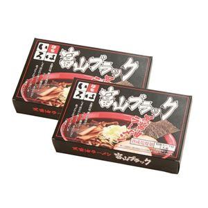 富山ブラック「いろは」4食587-01A
