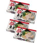 博多入船食堂とんこつ8食 587-07A