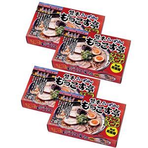 熊本もっこす亭とんこつ8食587-08A