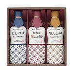 新鮮生しょうゆ調味料ギフト593-03A