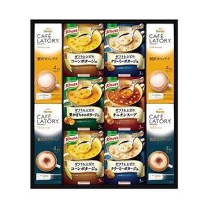クノールスープ&珈琲ギフト598-02A