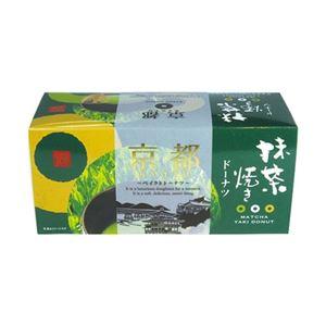 京都抹茶焼きドーナツ 619-04A
