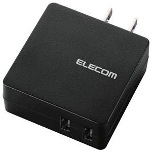 (まとめ)エレコム USB2ポート充電器MPA-ACUCN005BK【×10セット】