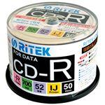 (まとめ)Ri-JAPAN データ用CD-R 50枚 CD-R700EXWP.50RT C【×5セット】