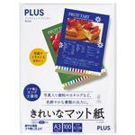 プラス きれいなマット紙 IT-140MP A3 100枚*10冊