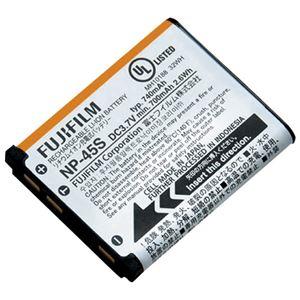(まとめ)富士フイルム デジタルカメラ用充電式バッテリー NP-45S【×5セット】