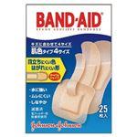(まとめ)ジョンソンエンドジョンソン バンドエイド肌色タイプ 25枚(4サイズ混)【×50セット】