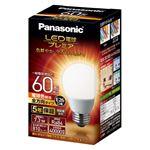 Panasonic LED電球60形E26 全方向 電球 LDA7LGZ60ESW2