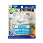 (まとめ)クリタック 蛇口直結型浄水器 ロカシャワーHP【×5セット】
