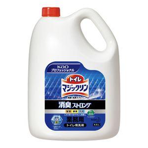 (まとめ)花王 トイレマジックリン消臭ストロング 4.5L【×5セット】