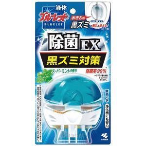 (まとめ)小林製薬 液体ブルーレット除菌EXスーパーミント70mL【×50セット】
