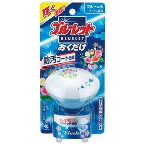 (まとめ)小林製薬 ブルーレットおくだけ ブーケの香り 本体【×50セット】