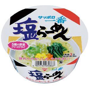 (まとめ)サンヨー食品 カップどんぶりサッポロ一番塩12食【×2セット】